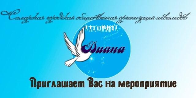 24.08.2020 Приглашение на спортивный праздник