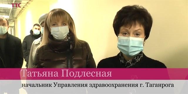 20.11.2020 Ремонт детских поликлиник