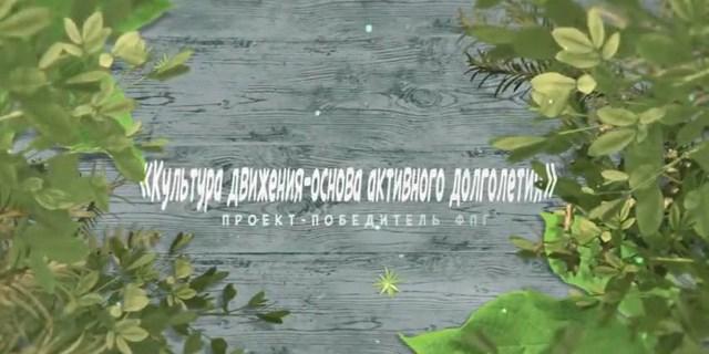 07.12.2020 Культура движения. Промежуточные результаты