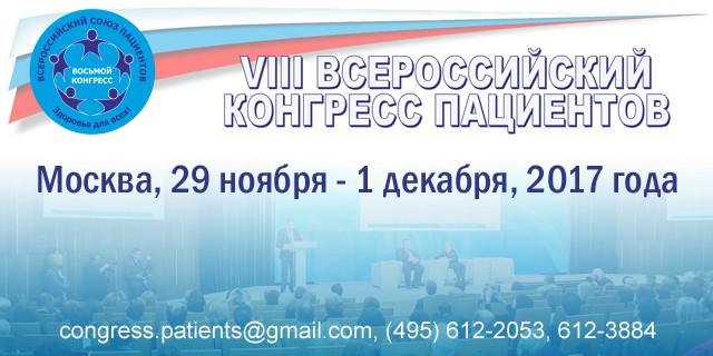 Banner 640H320 Ru