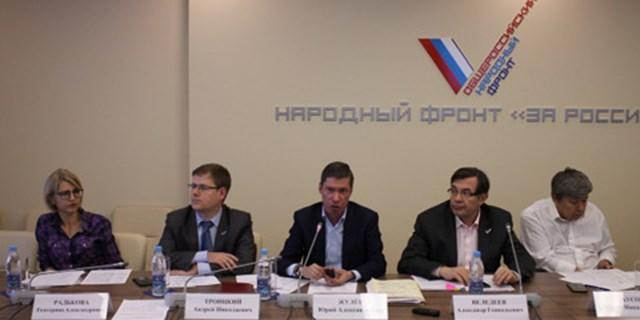 Московские эксперты ОНФ выявили недостатки доступности бюро МСЭ для маломобильных групп граждан