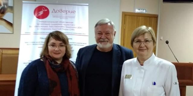 29.11.2018 Уфа. Школа для больных воспалительными заболеваниями кишечника