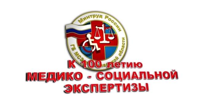11.12.2018 Самара. Камера – Мотор. К 100-летию МСЭ