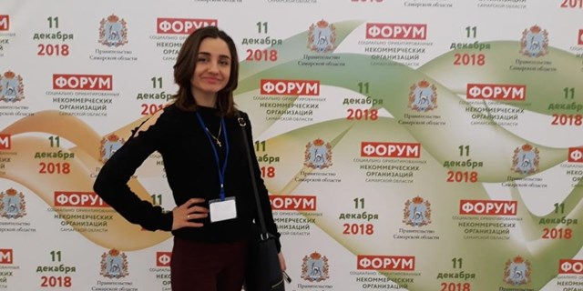 11.12.2018 Самара. Форум СО НКО Самарской области – 2018