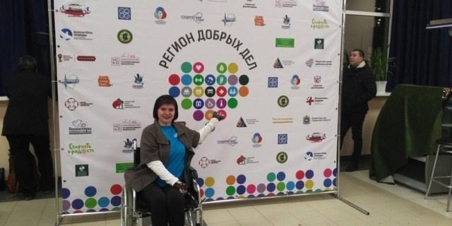 19.12.2018 Форум добровольцев в Самарской области