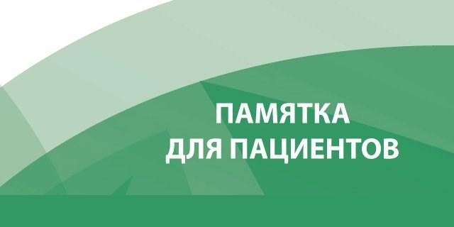 17.01.2019 Безопасность лекарств и фармаконадзор