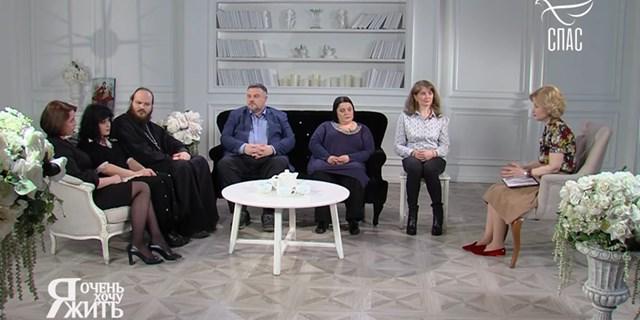 ОООИБРС День рассеяного склероза