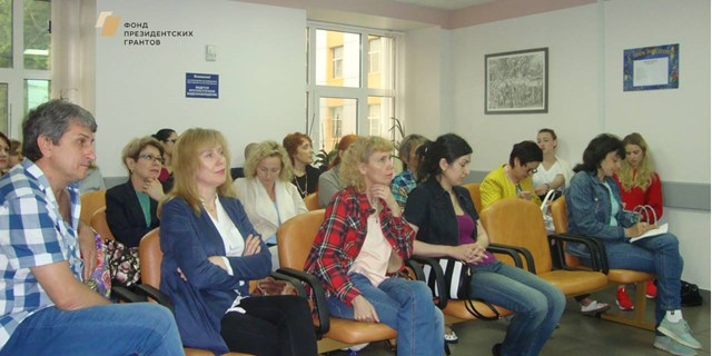 Краснодар. Второй информационный семинар