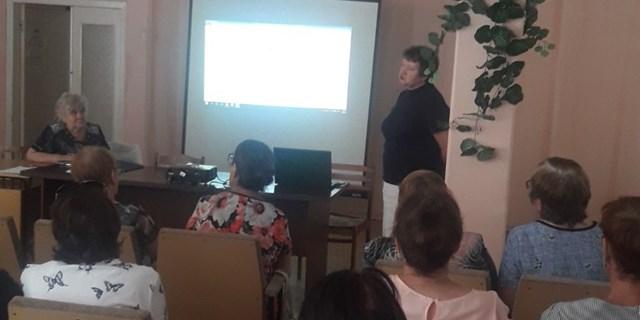 18.06.2019 Ульяновск. Третий информационный семинар