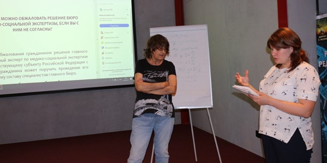 21.06.2019 Новосибирск. Первый информационный семинар