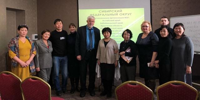 Улан-Удэ. Гематологи и пациенты республики Бурятии: партнерство – знания - качество жизни