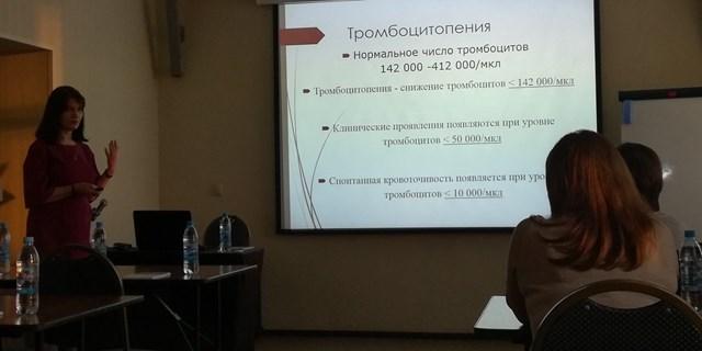 Семинар «Школа ИТП» Екатеринбург