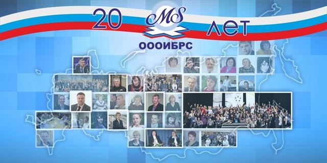 Всероссийская Конференция-тренинг